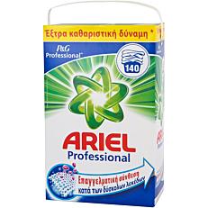 Απορρυπαντικό ARIEL REGULAR πλυντηρίου ρούχων, σε σκόνη (140μεζ.)
