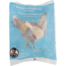 Κοτόπουλο μπούτια με οστό κατεψυγμένα Ολλανδίας (1,5kg)