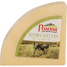 Τυρί ΡΟΔΟΠΗ κεφαλοτύρι (~2kg)