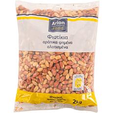 Φυστίκια ARION FOOD αράπικα ψημένα, αλατισμένα (2kg)