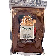 Πιπέρι ΑΠΟΣΤΟΛΟΥ τσίλι (500g)