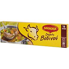 Ζωμός MAGGI βοδινού (176g)