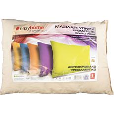 Μαξιλάρι ύπνου EASYHOME βαμβακερό χρωματιστό 50x70cm