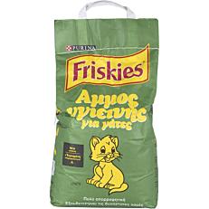 Άμμος FRISKIES Hygiene Ισπανίας για γάτες (5kg)