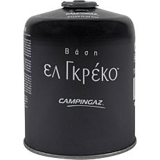 Γκαζάκι ΕΛ ΓΚΡΕΚΟ μαύρη CV 470 (1τεμ.)