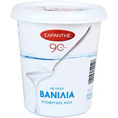 Βανίλια ΣΑΡΑΝΤΗΣ υποβρύχιο (500g)