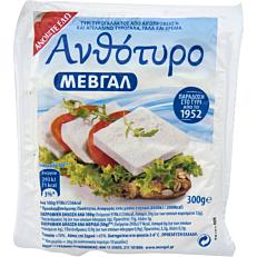 Τυρί ΜΕΒΓΑΛ ανθότυρο (300g)