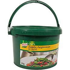 Ζωμός KNORR λαχανικών (4kg)
