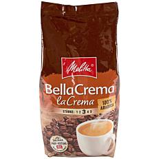 Καφές MELITTA espresso crema 100% Arabica σε κόκκους (1kg)