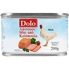 Κονσέρβα DOLO κοτόπουλο luncheon meat (200g)