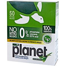 Απορρυπαντικό MY PLANET aloe vera softness πλυντηρίου ρούχων, σε σκόνη (50μεζ.)