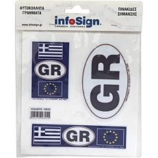 """Σήμα πληροφόρησης """"GR"""" αυτοκόλλητο, από PVC"""