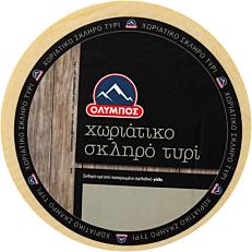 Τυρί ΟΛΥΜΠΟΣ σκληρό (~5kg)