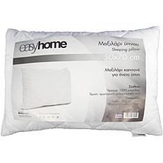 Μαξιλάρι ύπνου EASYHOME καπιτονέ microfiber 50x70cm