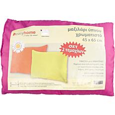 Μαξιλάρι ύπνου EASYHOME microfiber χρωματιστό 45x65cm (2τεμ.)