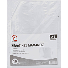 Ζελατίνες διαφανείς πάχους 0,05mm (10τεμ.)