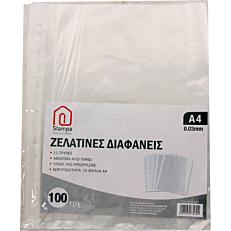 Ζελατίνες διαφανείς πάχους 0,03mm (100τεμ.)