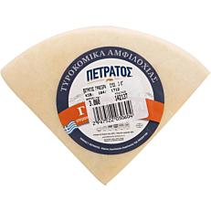 Τυρί ΠΕΤΡΑΤΟΣ γραβιέρα Αμφιλοχίας (~3kg)