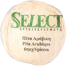 Πίτα SELECT αραβική κατεψυγμένη 29cm (6τεμ.)