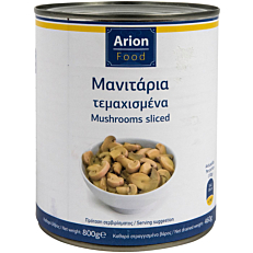 Κονσέρβα ARION FOOD μανιτάρια κομμένα (800g)