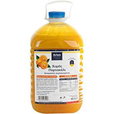 Συμπυκνωμένος χυμός ARION FOOD πορτοκάλι (5lt)