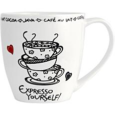 Κούπα με σχέδιο καφέ λευκή 44cl