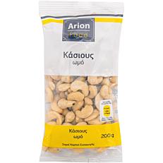 Κάσιους ARION FOOD ωμά (200g)