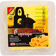 Τυρί ΕΒΛΟΓΗΜΕΝΟ νηστίσιμο σε φέτες (200g)