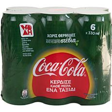 Αναψυκτικό COCA COLA stevia 6x330ml