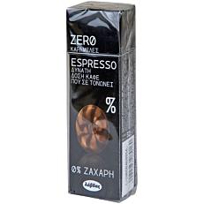 Καραμέλες ΛΑΒΔΑΣ Zero espresso χωρίς ζάχαρη (32g)