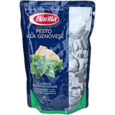 Σάλτσα BARILLA πέστο (500g)