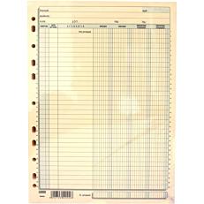 Καρτέλα UB πελάτη, προμηθευτή, με 4 στήλες 21x29 (100τεμ.)