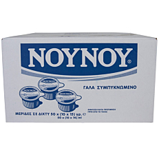 Γάλα ΝΟΥΝΟΥ εβαπορέ μερίδες πλήρες (10x15g)