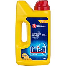 Απορρυπαντικό FINISH πλυντηρίου πιάτων λεμόνι, σε σκόνη (1kg)