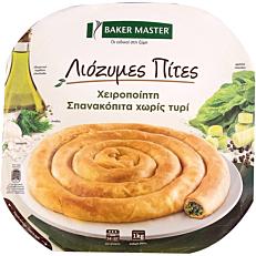 Σπανακόπιτα BAKER MASTER Λιόζυμες Πίτες στριφτή κατεψυγμένη (1kg)