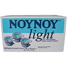 Γάλα ΝΟΥΝΟΥ light μερίδες (10x15g)