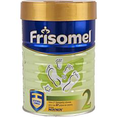 Γάλα σε σκόνη ΝΟΥΝΟΥ Frisomel για παιδιά 2ης βρεφικής ηλικίας