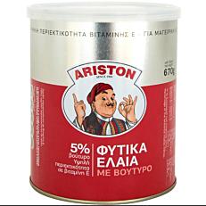 Φυτικό μαγειρικό λίπος ΑΡΙΣΤΟΝ με βούτυρο γάλακτος (670g)