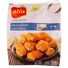 Τυροπιτάκια ALFA κατεψυγμένα (800g)