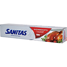 Αλουμινόχαρτο SANITAS 100m