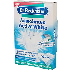 Δεσμευτής χρώματος και βρωμιάς DR. BECKMANN active white (10τεμ.)