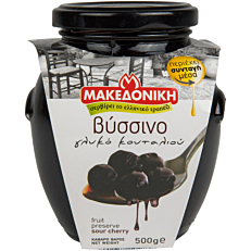 Γλυκό του κουταλιού ΜΑΚΕΔΟΝΙΚΗ βύσσινο (500g)