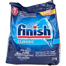 Απορρυπαντικό CALGONIT classic πλυντηρίου πιάτων, σε σκόνη (2kg)