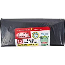 Σακούλες απορριμμάτων ELEF βαρέων βαρών μαύρες 125lt 80x110cm (12τεμ.)