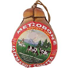 Τυρί μετσοβόνε καπνιστό (~1,85kg)