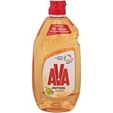 Απορρυπαντικό πιάτων AVA ξύδι κλασικό, υγρό (450ml)