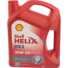 Λιπαντικό SHELL Helix κινητήρα HX3 20/50 (4lt)