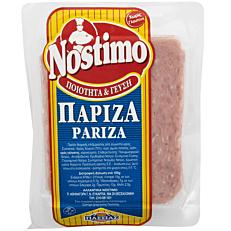 Πάριζα ΠΑΣΣΙΑΣ Nostimo σε φέτες (450g)
