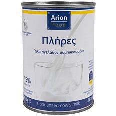 Γάλα ARION FOOD συμπυκνωμένο 7,5% λιπαρά (410g)