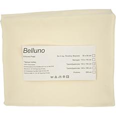 Τραπεζομάντηλο BELLUNO μπεζ 140x140cm